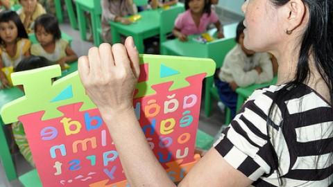 Increasing Diversity Among Educators